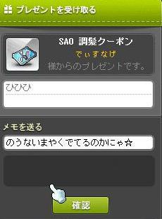 Maple131127_042554.jpg