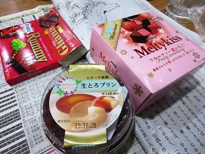 チョコレートとチョコレートとプリン