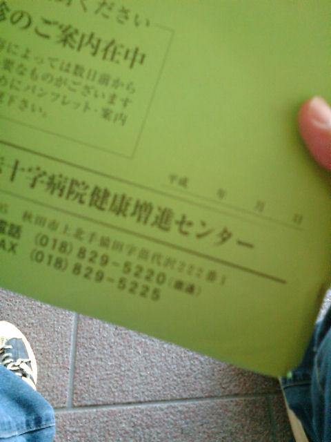 2011083001.jpg