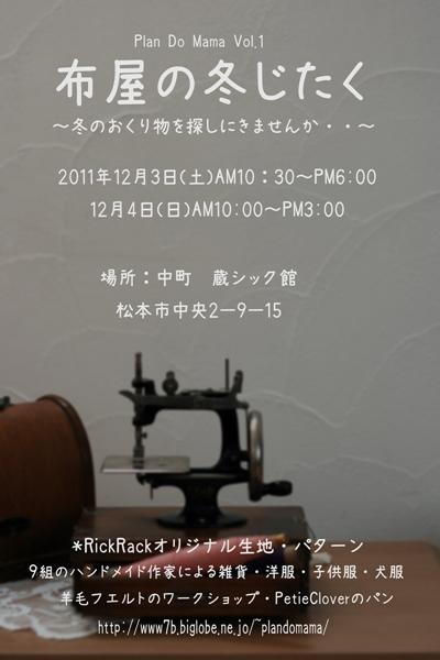 furaiya-.jpg