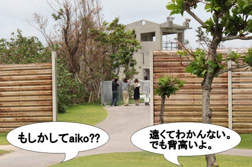 2011-06-27 LLP14 沖縄参戦 2日目 013