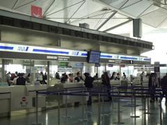 2011-10-27 香港1日目(パナ) 023