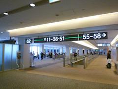 2011-10-27 香港1日目(パナ) 036
