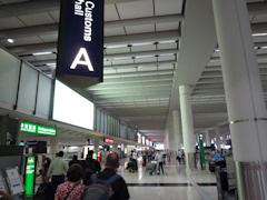 2011-10-27 香港1日目(パナ) 115