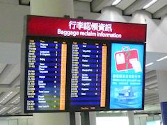 2011-10-27 香港1日目(パナ) 110