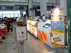 2011-10-27 香港1日目(パナ) 122