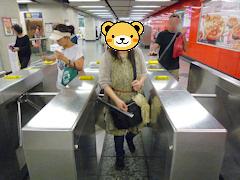 2011-10-27 香港1日目(パナ) 152