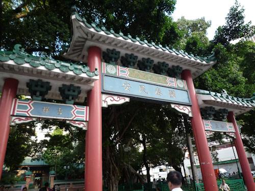 2011-10-27 香港1日目(パナ) 141