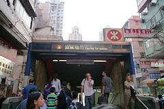 2011-10-27 香港1日目(パナ) 145