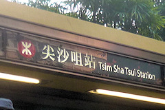 2011-10-27 香港1日目(パナ) 162