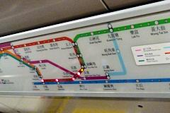 2011-10-27 香港1日目(パナ) 156