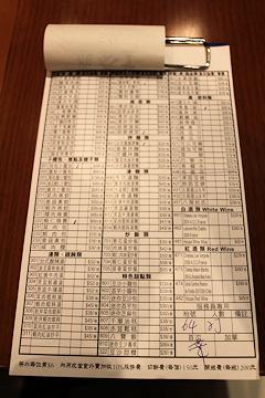 2011-10-27 香港1日目 159