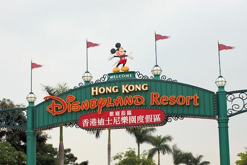 2011-10-28 香港2日目 HDL 032