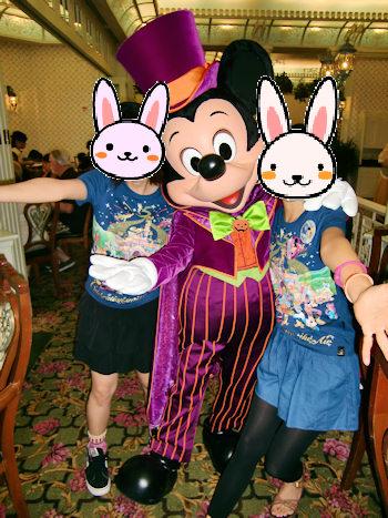 2011-09-20 香港4日目 043