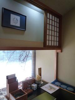 2011-12-10 017