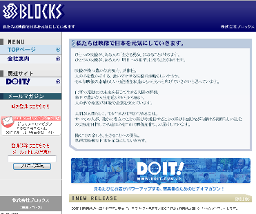 blockshp.png