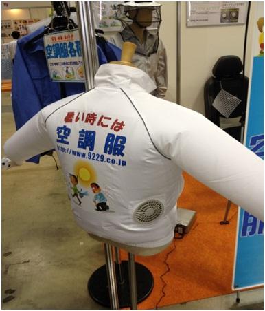 kuchofuku.jpg