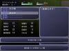 gameseisakukiroku002.jpg