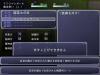 gameseisakukiroku003.jpg