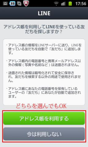 LINE003.jpg