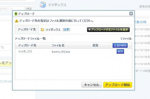 YahooBox003.jpg