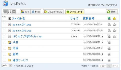 YahooBox004.jpg