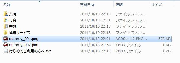 YahooBox005.jpg