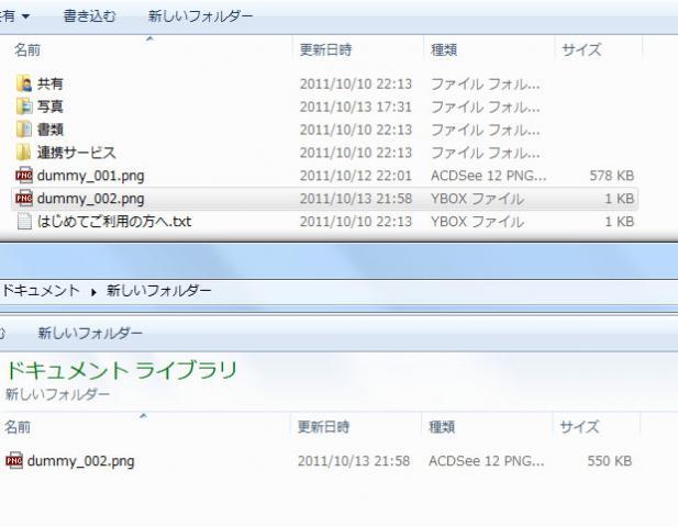 YahooBox007.jpg