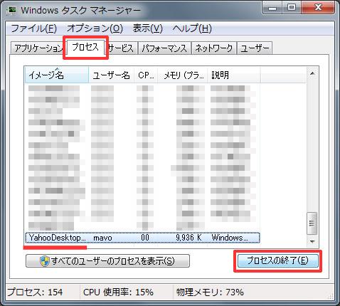 YhooFolder001.jpg