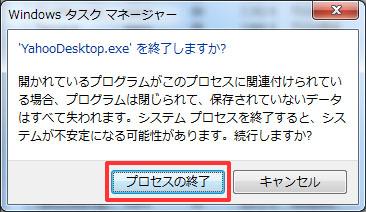 YhooFolder002.jpg
