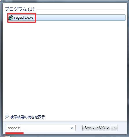 YhooFolder003.jpg