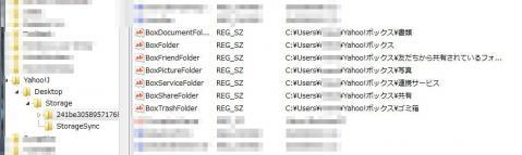 YhooFolder004.jpg