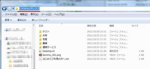 YhooFolder008.jpg