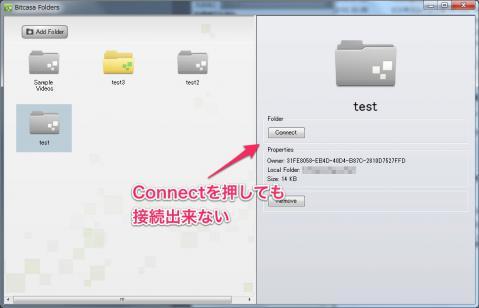 bitcasa02001.jpg