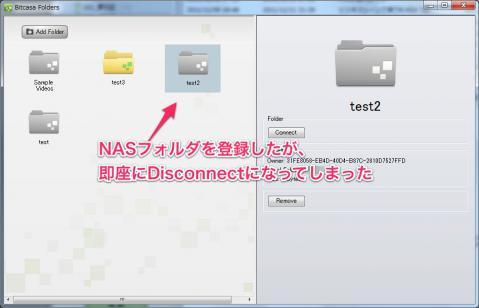 bitcasa02003.jpg