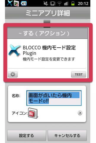 blocco010.jpg