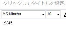 evernote_ango001.jpg