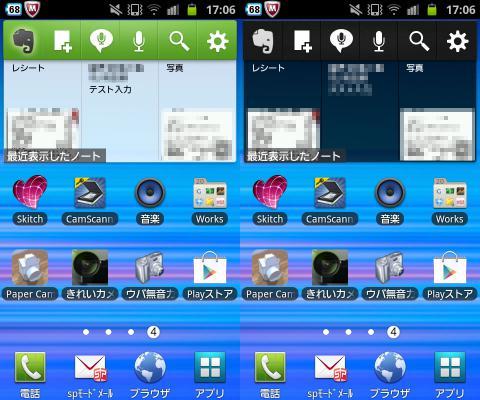evernote_onsei001.jpg
