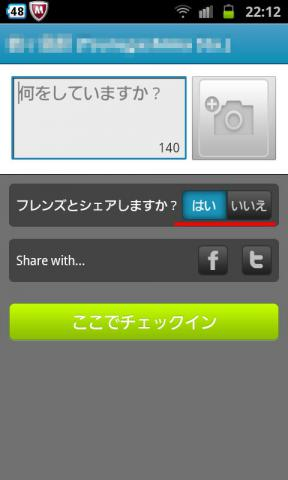 foursquare002.jpg