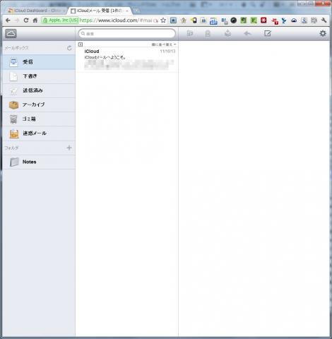 iCloud_chrome004.jpg