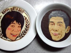 父ケーキ3