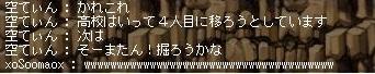 Maple120813_051505.jpg