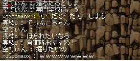 Maple120813_052556.jpg