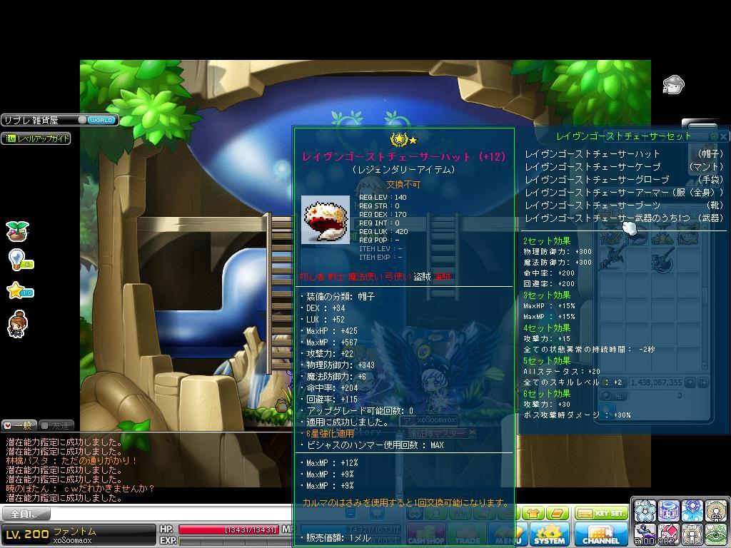 Maple121001_221027.jpg