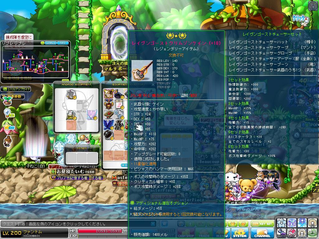 Maple121019_000111.jpg