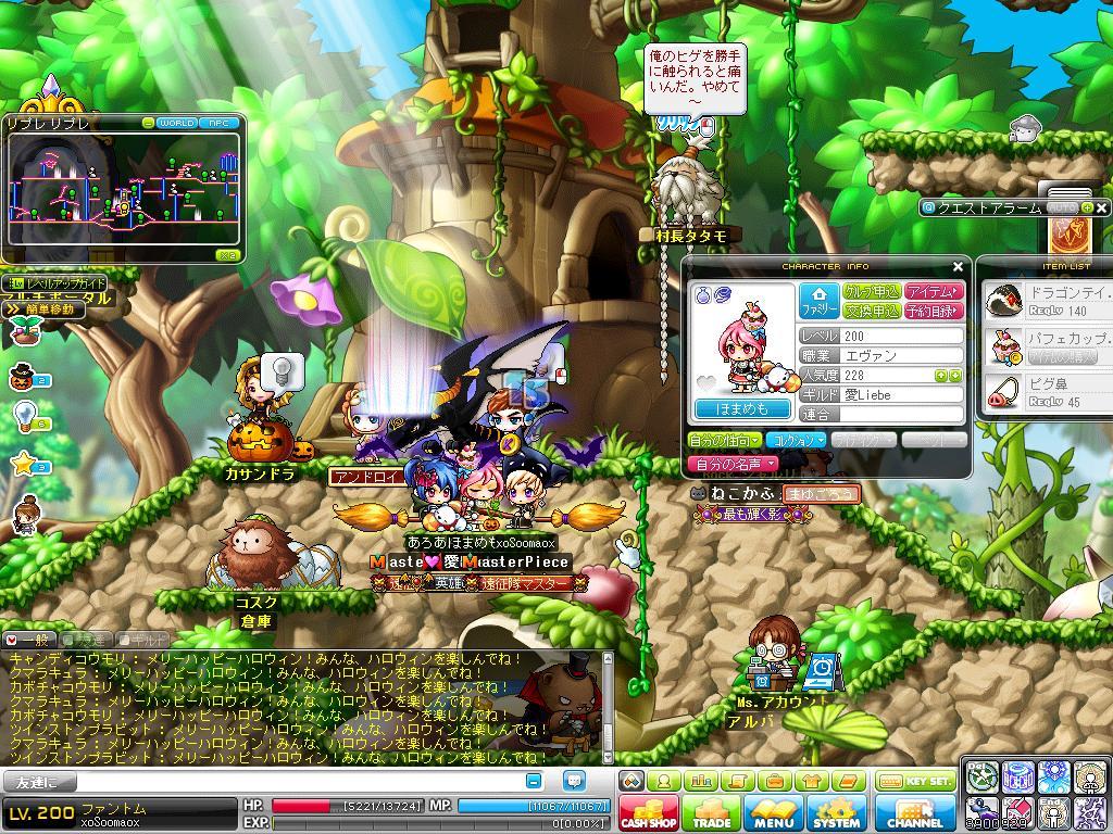Maple121103_022858.jpg