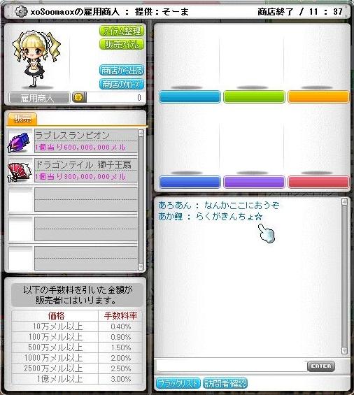 Maple121215_180955.jpg