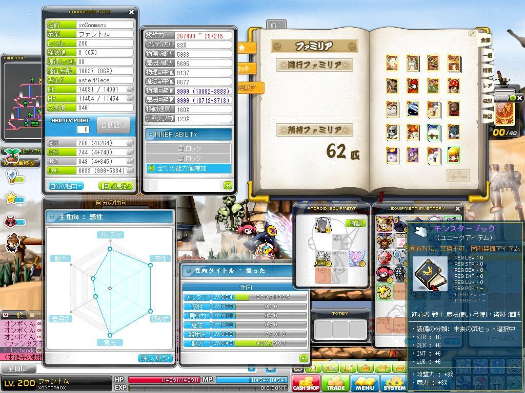 Maple121216_153432.jpg
