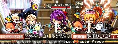 Maple121216_220856.jpg