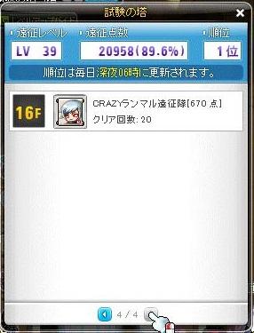 Maple121218_070507.jpg